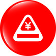 Attention caution sign icon with yen sign. warning symbol