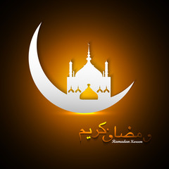 Arab mosque beautiful crescent moon shape as colorful ramadan ka
