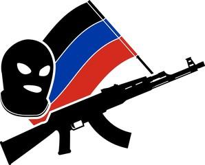 ukrainian civil war. eastern ukraine