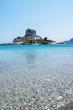 Obrazy na płótnie, fototapety, zdjęcia, fotoobrazy drukowane : Agios Stefanos Beach in Kos, Greece