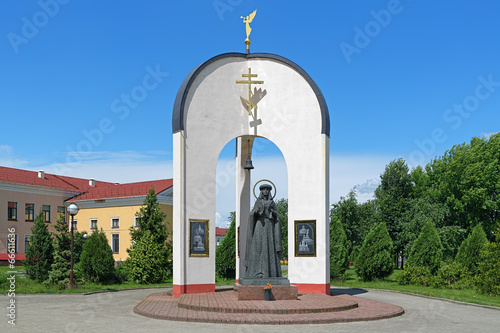 Monument of Saint Sophia of Slutsk, Belarus