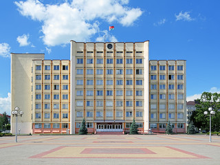 City Administration Building of Slutsk, Belarus