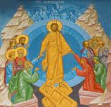 Brugge - Fresco of Jesus Christ in the heaven in orthodox church