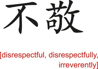 Chinese Sign for disrespectful, disrespectfully, irreverently