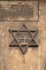 Star of David on the wall of historic Kazimierz, Krakow