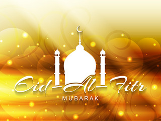 Beautiful EidAl Fitr mubarak background