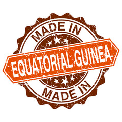 made in Equatorial Guinea vintage stamp