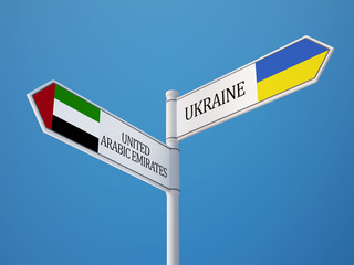 United Arab Emirates. Ukraine  Sign Flags Concept