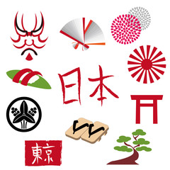 It is the material of the icon of Japan.