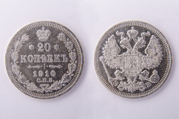 Russian coin of 20 cents in 1910