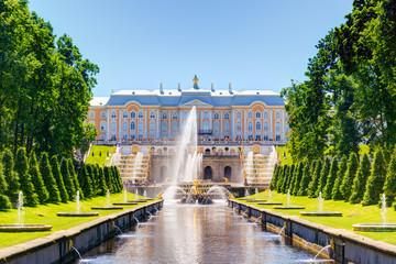 Perterhof Palace and Sea Channel in Saint Petersburg
