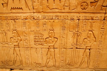 Egyptian scene and script