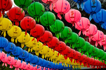 Colorful paper Korea lanterns.