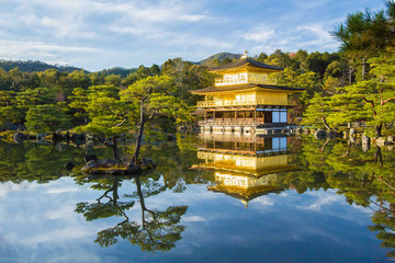 Kinkakuji (Golden Pavilion) in Kyoto , Japan