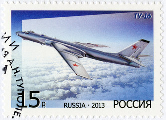 RUSSIA - 2013: shows Bomber Tu-16