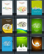 Arabic Islamic calligraphy Mosque with colorful template brochur