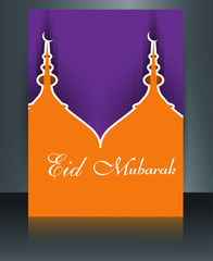 Brochure card for eid mubarak festival template reflection Mosqu