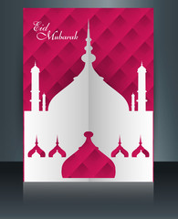 Eid Mubarak mosque template brochure festival for beautiful refl