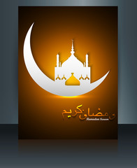 Arab mosque beautiful brochure crescent moon shape as colorful t