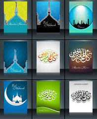 Arabic Islamic calligraphy template brochure Mosque colorful Ram
