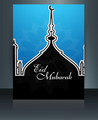 Brochure Mosque with shiny blue colorful template eid mubarak re