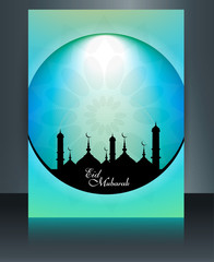Ramadan kareem template brochure bright blue colorful circle ref