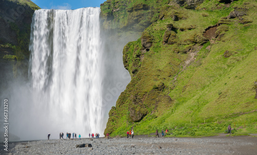 Skogafoss waterfall - 66733270
