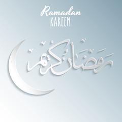 Islamic Calligraphy Paper Cut Ramadan Kareem Card