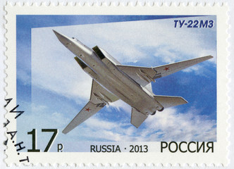 RUSSIA - 2013: shows Bomber Tu-22M3