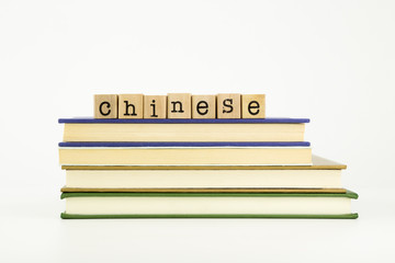 chinese language word on wood stamps and books