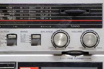 Analog stereo, mode and volume control
