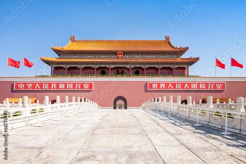 Fotobehang Beijing Tiananmen Square in Beijing