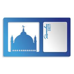 Ramadan Kareem Paper Cut Blue Banner Card