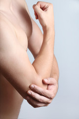 Acute elbow pain