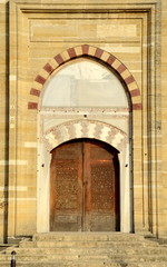 Cami Kapıdı