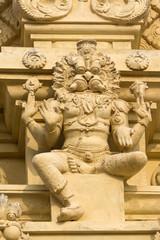 Shri Narasimha