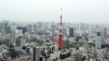 High angle view over city buildings and streets in Central Tokyo