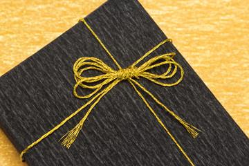Stylishly wrapped gift