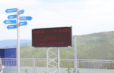 Табличка с информацией в боровом логу