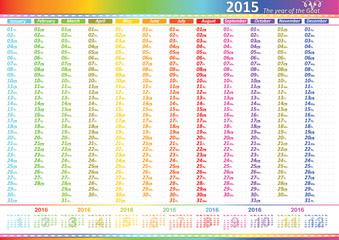 Calendar (Organizer) 2015 Chinese New year of the Goat / Sheep.