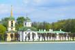Постер, плакат: Усадьба Кусково в Москве весенним днем