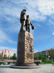Nadym, Russia - July 5, 2005: the Monument in the Park, in the c