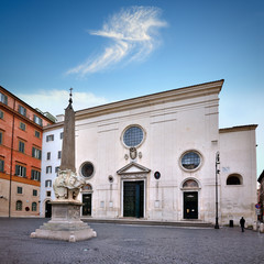 Piazza della Minerva, Rome