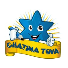 chatima tova-Happy New Year