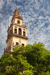 Bell Tower (Torre de Alminar) of the Mezquita Cathedral (The Gre