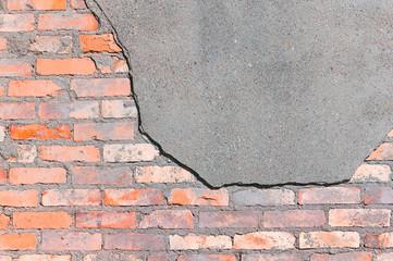 Alte Steinmauer, Sanierungsbedarf, plakativer Hintergrund