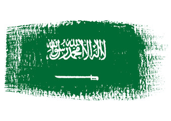 brushstroke flag Saudi Arabia