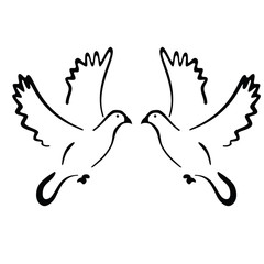 Icon two doves. Raster