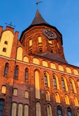 Cathedral, Kaliningrad