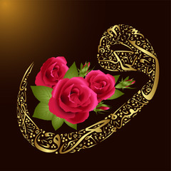 rose decoration and calligraphy arabic letters